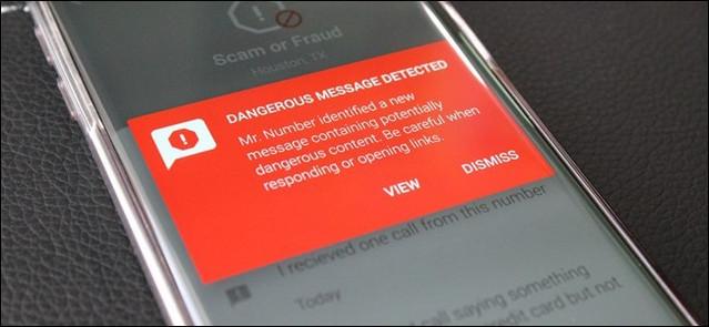 كيفية حظر الرسائل غير المرغوب فيها على أجهزة اندرويد وايفون