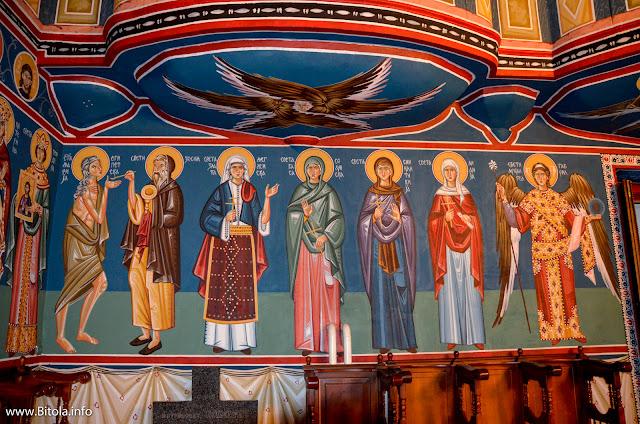 St. Mary (Св. Богородица) Bitola, Macedonia