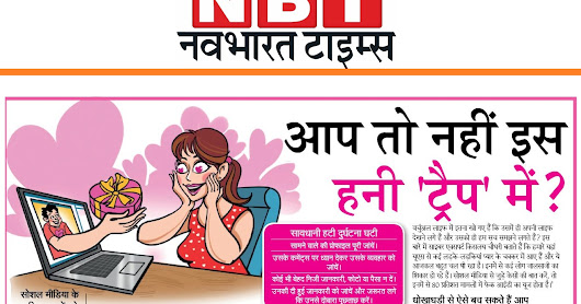 Counselor Shivani Misri Sadhoo shares her Insight on Threats of Honey Traps in Social Media Dating with Navbharat Times Newspaper