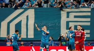 زينيت الروسي يتغلب على فريق ليون بهدفين بدون رد في مواجهة الجولة الخامسه من دوري أبطال أوروبا