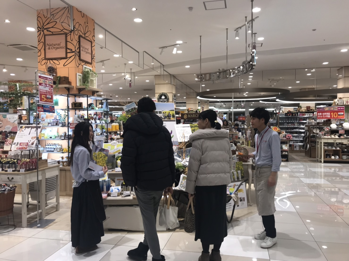 yaotomi イベント