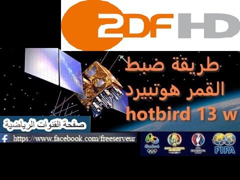 شرح استقبال القمر الاوروبي هوتبيرد 13 درجة شرقا Hot Bird 13e