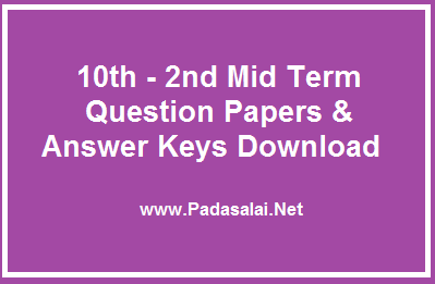 10th Standard 2nd Mid Term Question Papers & Answer Keys 2018-2019