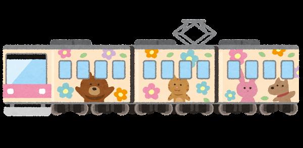 ラッピング電車のイラスト