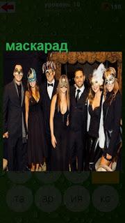 несколько людей в масках для маскарада оделись