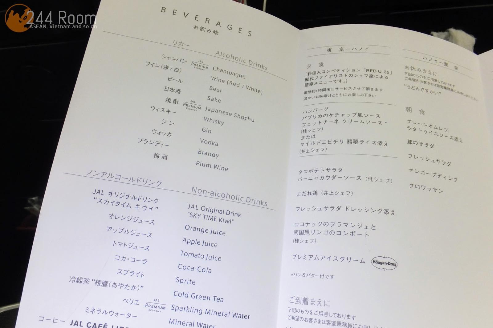 JAL 機内食メニュー Flight meal menu
