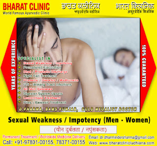 Impotency Treatment Doctors Treatment Clinic in India Punjab Ludhiana +91-9780100155, +91-7837100155 http://www.bharatclinicludhiana.com