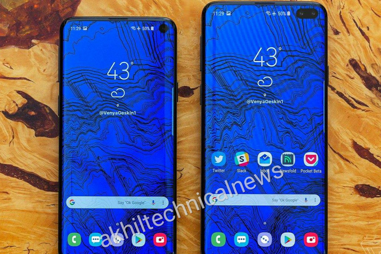 Samsung galaxy s10  Will have a special display