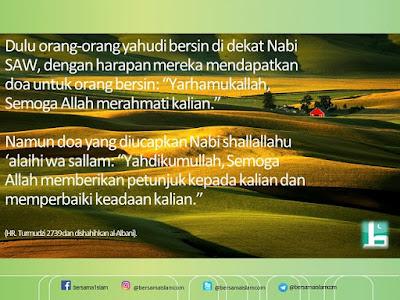 Apakah Diperbolehkan Doa Untuk Non Muslim