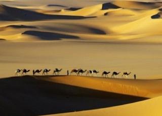 Perjalanan Hijrah
