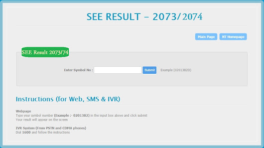SEE Result 2073/2074 With Marksheet [ SEE Result 2017 ]