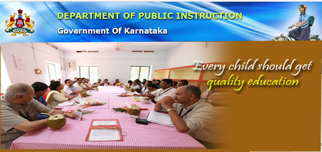 Karnataka TET schooleducation.kar.nic.in Notification Apply Online
