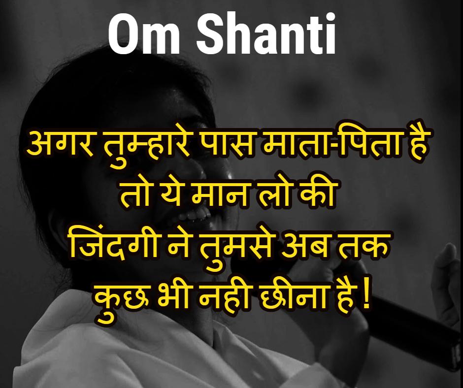 Bk Sister Shivani Quotes In Hindi: Bk Shivani Quotes In Hindi