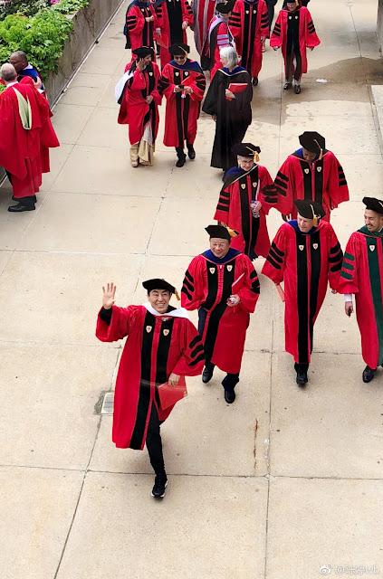 Zhang Yimou Boston University 2018