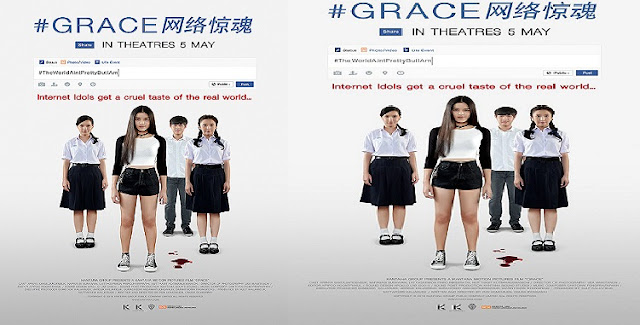 Grace 2016 Full Movie DVDRip 400MB Download
