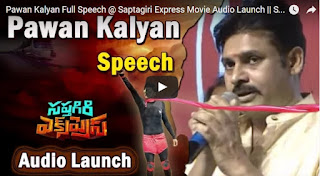 Pawan Kalyan Full Speech @ Saptagiri Express Movie Audio Launch  Saptagiri, Roshini Prakash