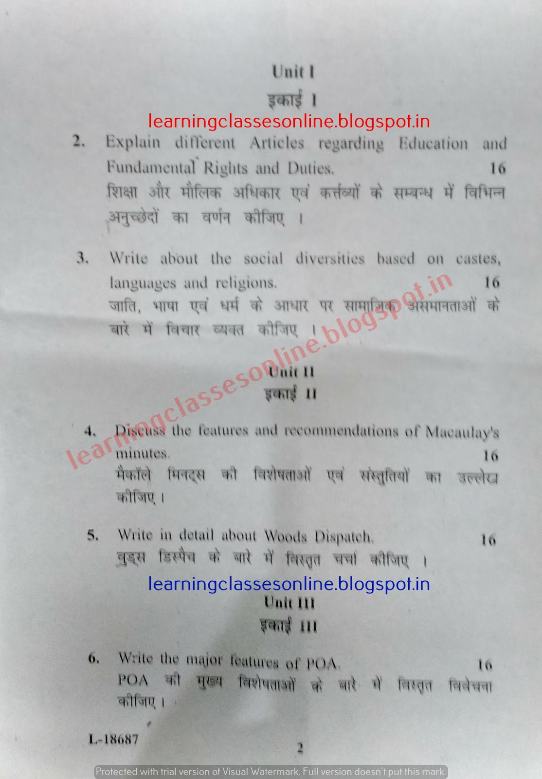 Contemporary India and Education 2016 Question Paper