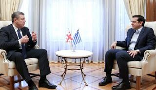 Στον Τσίπρα ο πρωθυπουργός της Γεωργίας Γκιόργκι Κβιρικασβίλι