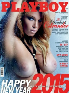 Revista Playboy Grecia-Enero 2015 PDF Digital