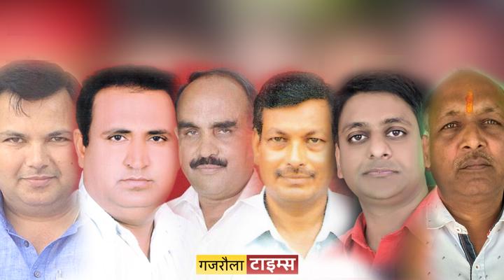 पालिका चुनाव : सबसे अधिक दावेदार भारतीय जनता पार्टी में