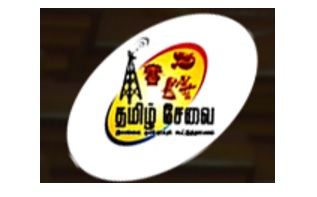 SLBC Tamil National Service Radio Live Streaming Online