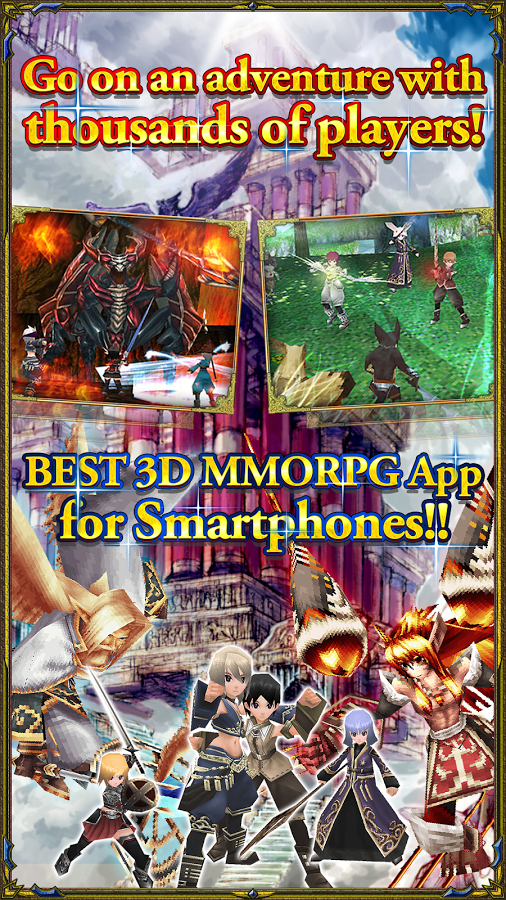 Iruna MOD Online MMORPG 3.1.9e Apk ~ GETPCGAMESET