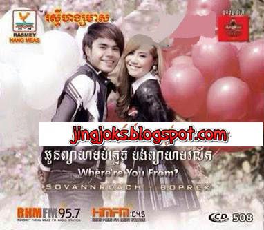 RHM CD Vol 508