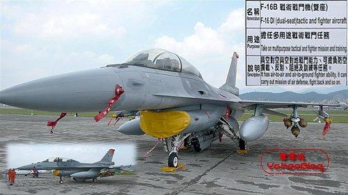 台北松山機場|814空軍周年紀念|松山空軍基地開放