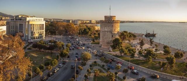 Ηγουμενίτσα: Εκδρομή στην Θεσσαλονίκη με 18€