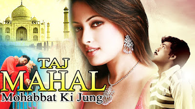 Taj Mahal Ek Mohabbat Ki Jung 2016 Hindi Dubbed 720p WEBRip 1GB , South indian movie Taj Mahal Ek Mohabbat Ki Jung 2016 hindi dubbed 720p hdrip webrip dvdrip 700mb brrip bluray free download or watch online at world4ufree.ws