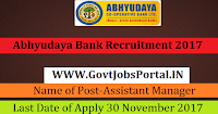 Abhyudaya Bank Recruitment 2017– 12 Assistant Manager