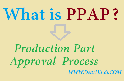 ppap posters,production part approval process,coor tools in hindi,ppap in hindi