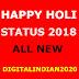 TOP 10 HAPPY STATUS ,SHAYRI,JOKES ,WISHES ,SMS FOR WHATAPP,FB  IN HINDI 2018