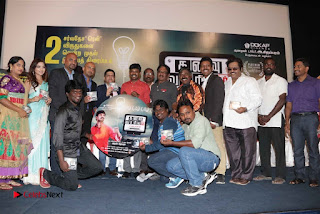 Kanavu Variyam Tamil Movie Audio Launch Stills  0040.jpg