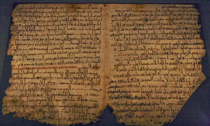 Pages from one of the earliest surviving written versions of the Qur'an, 7th to early 8th C. Museum of Islamic Art, Doha, Qatar, 14-Mar-2010.