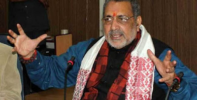 Giriraj Singh Replied Press Question
