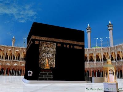 menghadap kiblat tatkala membaca al-qur'an