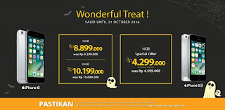 Wonderful Treat Promo iPhone di Erafone