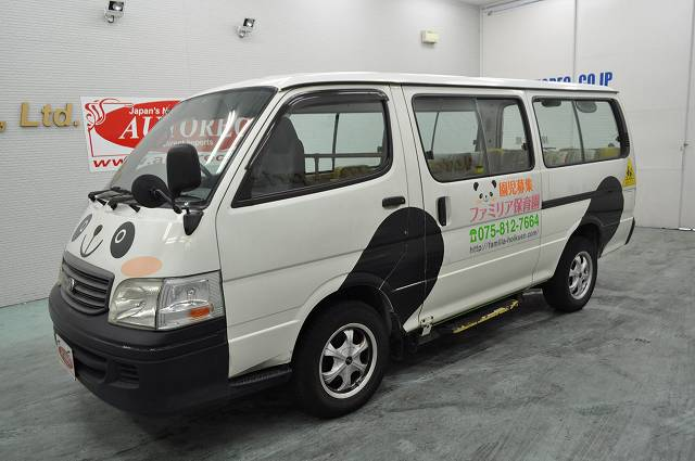 Toyota Hiace Children bus