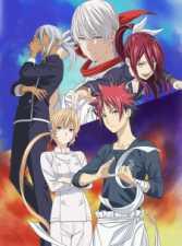 Shokugeki no Souma 4 - Todos os Episódios Online