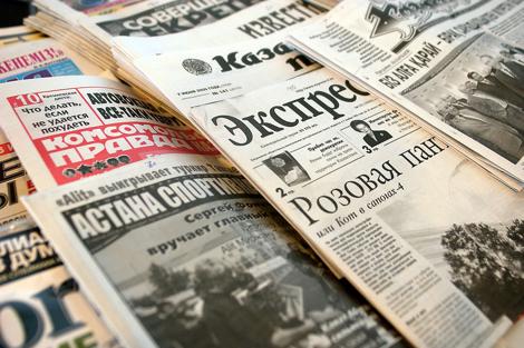 جولة في صحف أوروبا الشرقية الصادرة اليوم