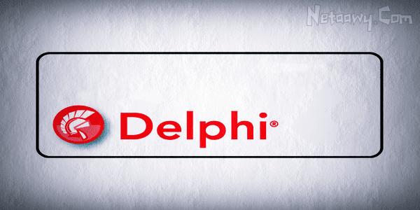 تعرف-على-لغة-دلفي-Delphi-المميزة