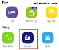 Card Option Under Shop Section