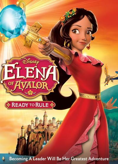 Elena Of Avalor เจ้าหญิงเอเลน่าแห่งอาวาลอร์