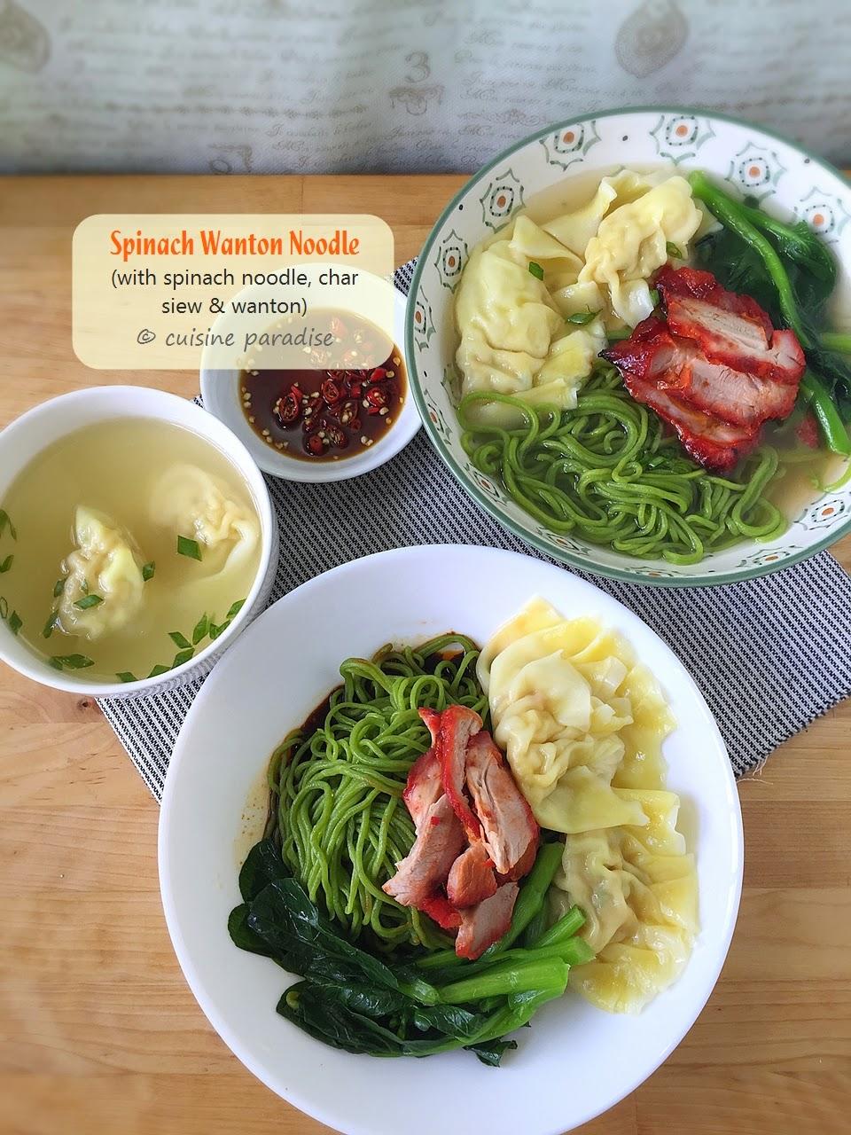 Spinach Wanton Noodle