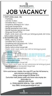 Job Vacancy Terbaru di Bandar Jaya Plaza Lampung Tengah Oktober 2016