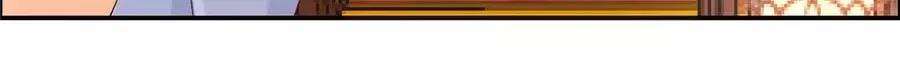 Tà Vương Phúc Hắc Sủng Nhập Cốt Chapter 18 - Trang 13