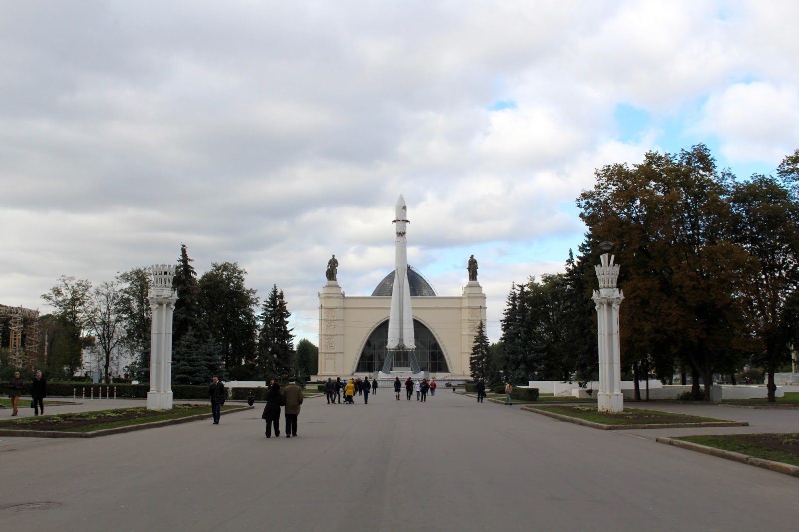 VDNKh Moscow Exhibition Park