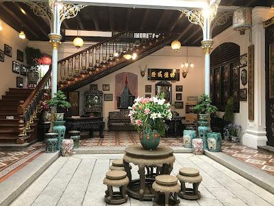 槟城侨生博物馆