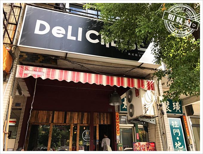 Deli & Cheese-三民區美食推薦美式餐廳